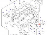 Форсунка охлаждения поршня двигателя Perkins трактора Massey Ferguson — 4226139M1