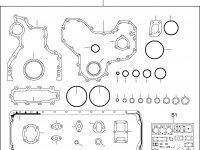 Комплект прокладок двигателя Sisu Diesel — 836862443