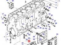 Форсунка охлаждения поршня двигателя Sisu Diesel трактора Massey Ferguson — 837074224